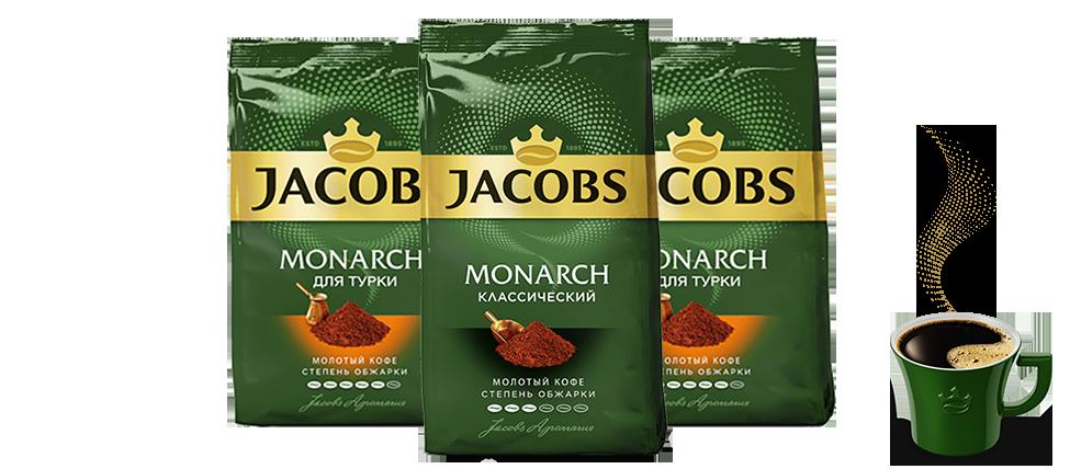 jacobs-filtre-kahve-500-gram.png (407 KB)
